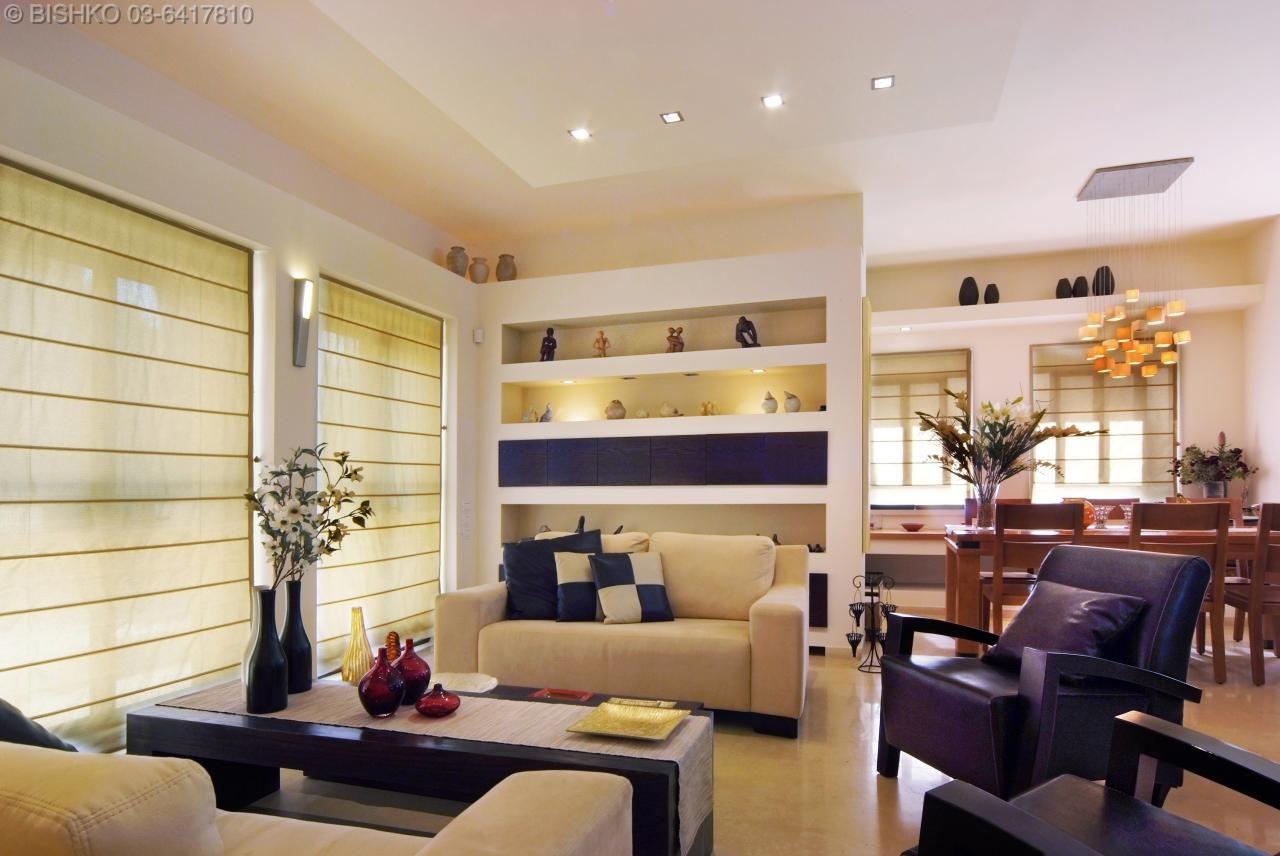 Ideias para a ilumina o da sala fotos e imagens for Sala design for small house